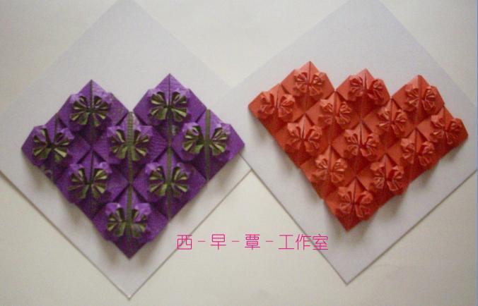 整理作品---折纸系列----花卉,立体花球,玩偶,天鹅,kt猫