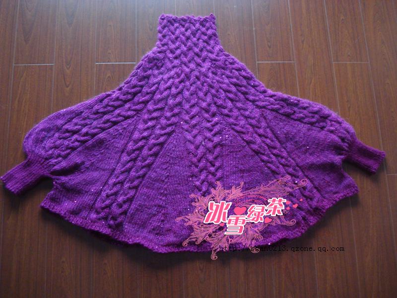 手工编织斗篷