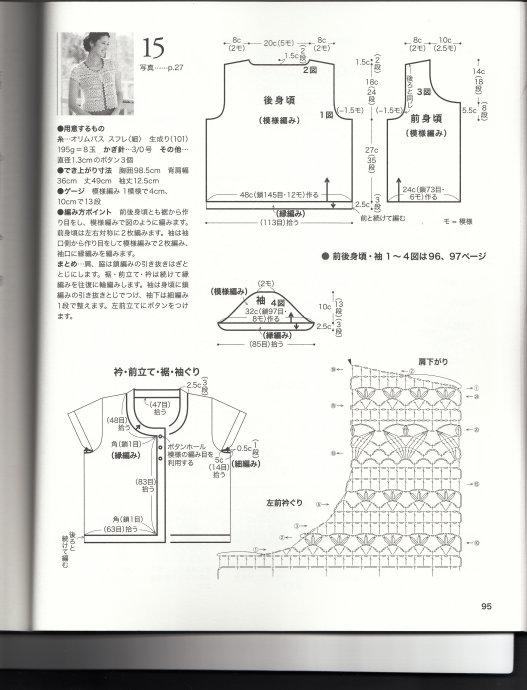 【蓝雨手工】——黑白约2012(十三)