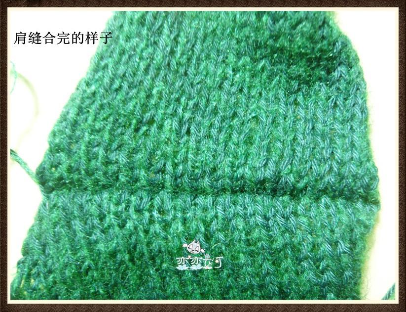 【恋恋云汀】 薄荷香------送给妹妹的秋百搭外套