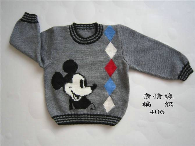 可爱的1-3岁宝宝毛衣,纯手工编织