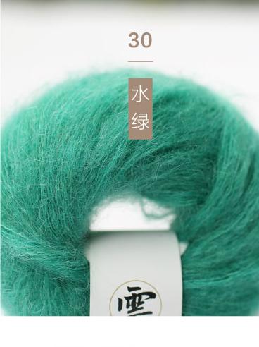 水绿色马海毛