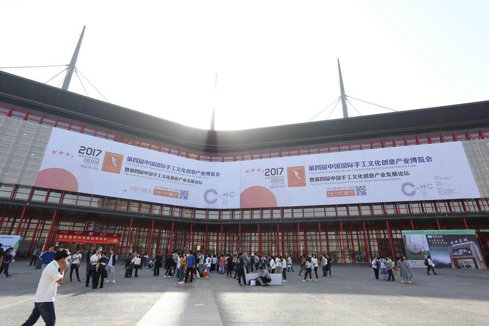 2017郑州手工展
