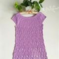 粉紫色菠萝裙