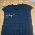 清风 蓝色连衣裙
