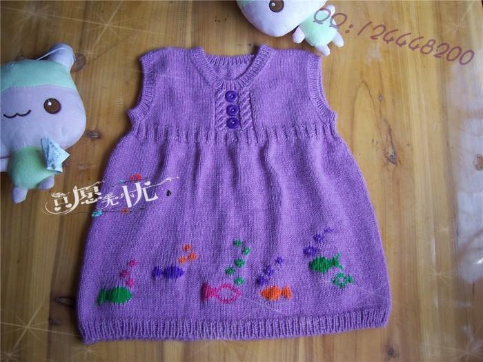 [转载]紫色裙子;; 宝宝背心大集合及编织群员博客