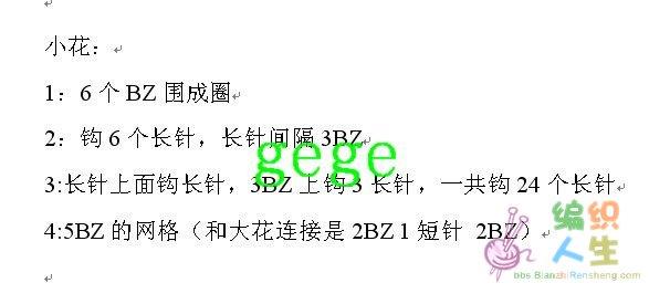 [实例教程] 默默诱惑(勾魂披肩)-- 教程 - yn595959 - yn595959 彦妮
