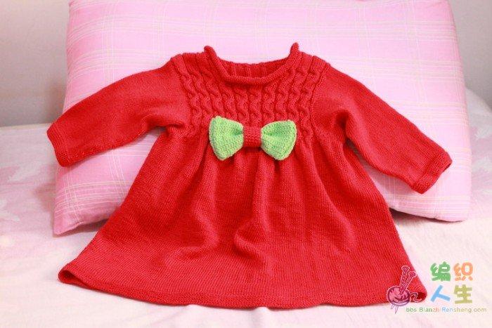红裙绿蝶1.jpg