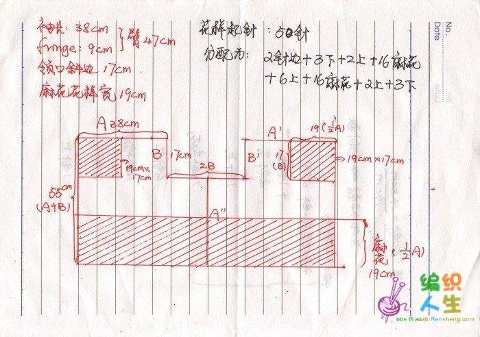 草图.jpg