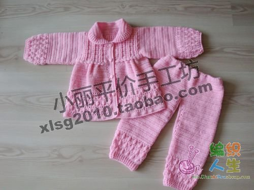儿童套装甜心 棒针编织简单宝宝毛衣附图解教程 [橘红叶] 宝宝叶子花