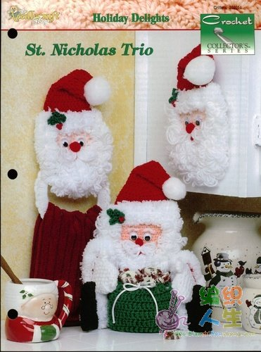 CRO_Holiday_Delights___St_Nicholas_Trio_Page_1.jpg