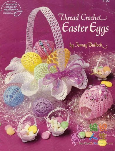 Thread Crochet Easter Eggs.jpg