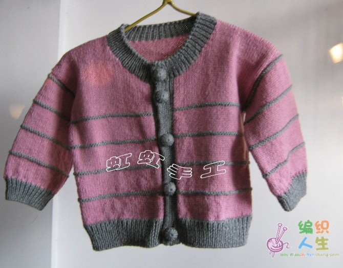 可爱的卡通儿童毛衣