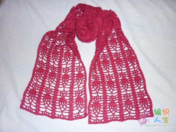 菠萝花围巾