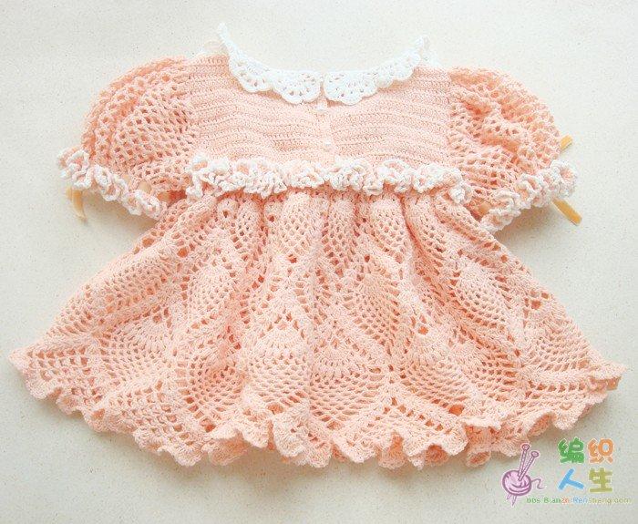 钩宝宝公主裙_给女儿钩的宝宝公主裙