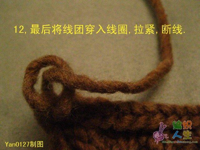 【燕语课堂】淘宝热卖 ----[两处不同已添加说明]棒针麻花 羊毛长款交叉毛衣