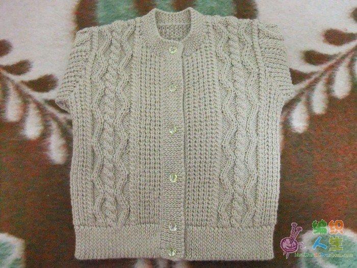 男孩欧式毛衣编织