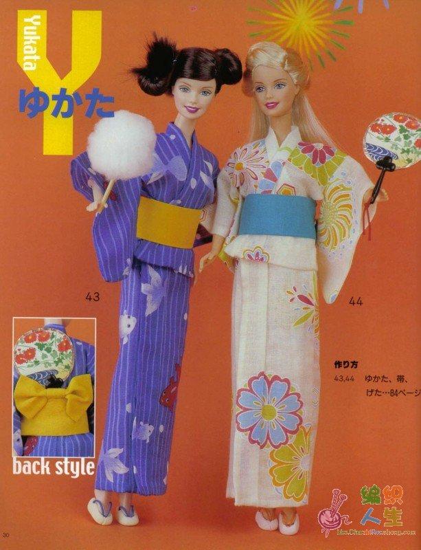 芭比娃娃服装1_服装设计与裁剪_编织人生论坛