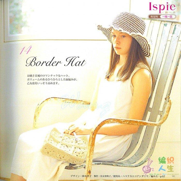 钩针编织夏天的包包和帽子 日文 整书上传 来自台 高清图片