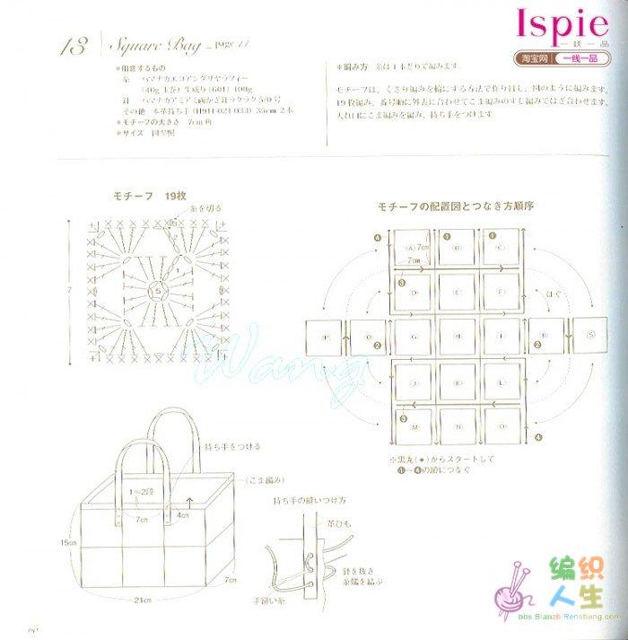 包包店平面图设计