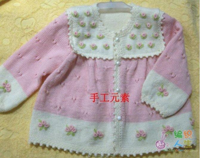 可爱的宝宝毛衣
