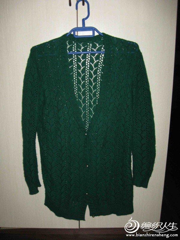 绿色的春天长款双叶花两件套图片
