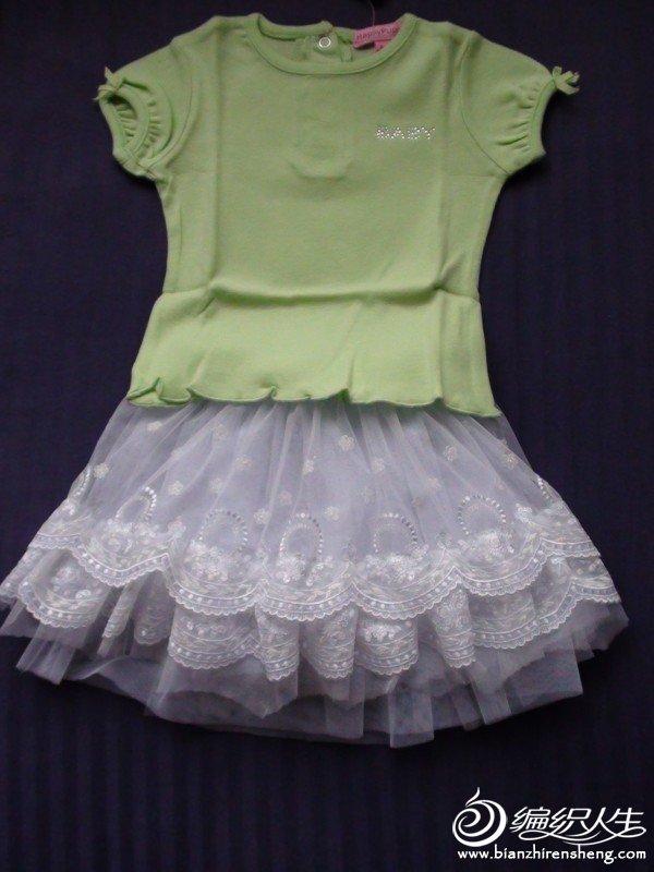 69 手工diy俱乐部 69 服装设计与裁剪 69 女孩子夏天的清凉小
