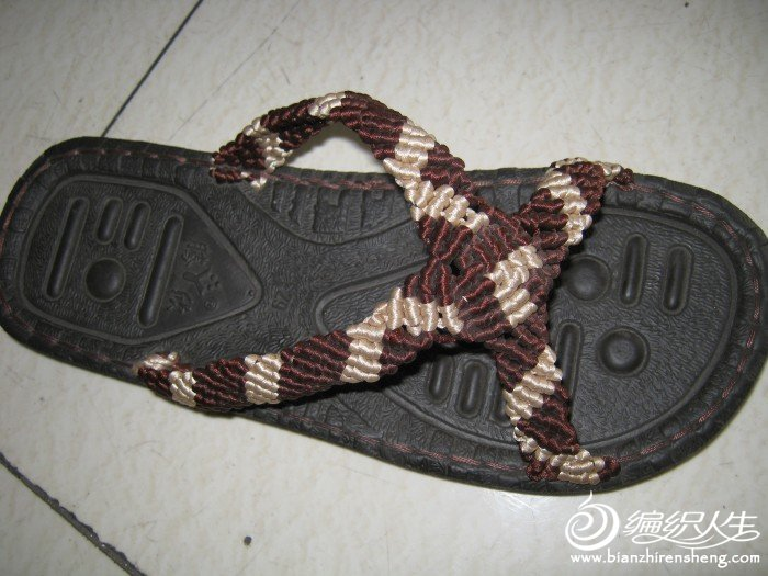 男士手编拖鞋和女儿的手编凉鞋