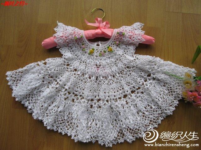 钩宝宝公主裙_天使花童---女儿的蕾丝公主裙(手画图解全部完成在2楼)