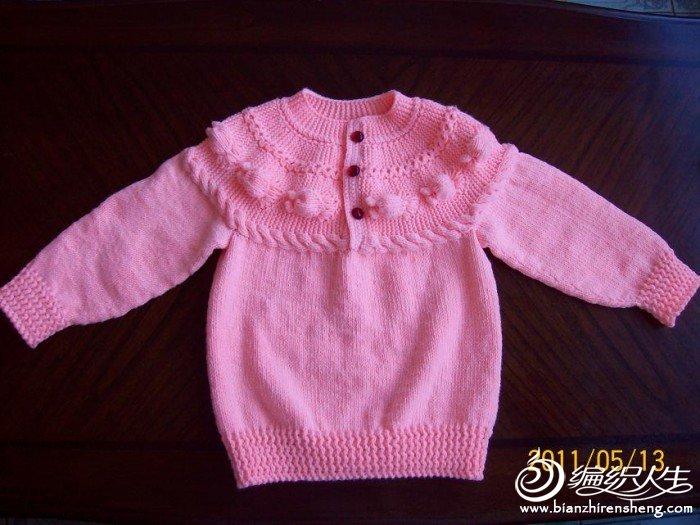 毛巾线 儿童毛衣