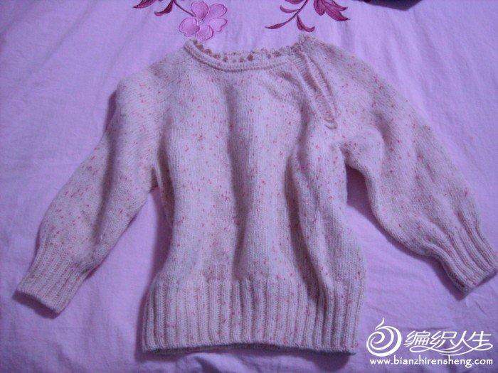编织卖场(毛线店家版) 69 桢桢毛线 69 花点线从上往下织儿童毛衣