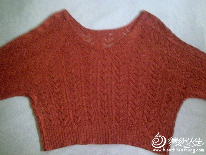 橙色蝙蝠袖1.jpg