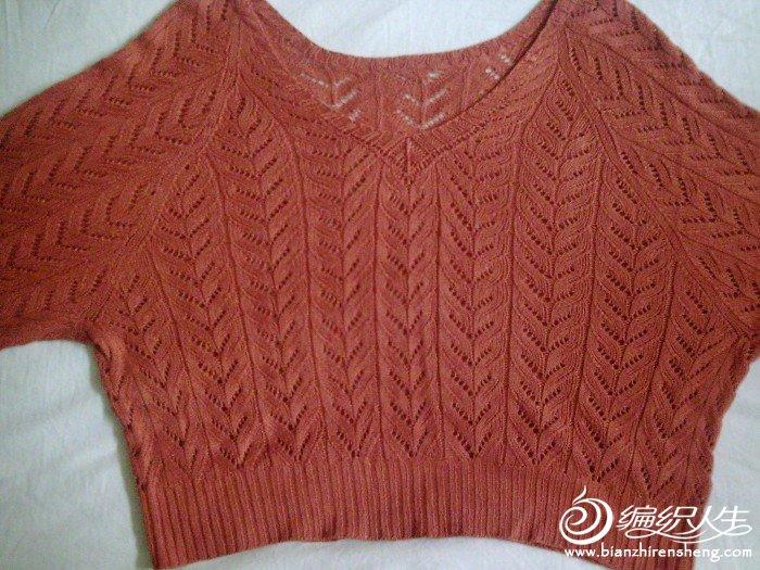 橙色蝙蝠袖2.jpg