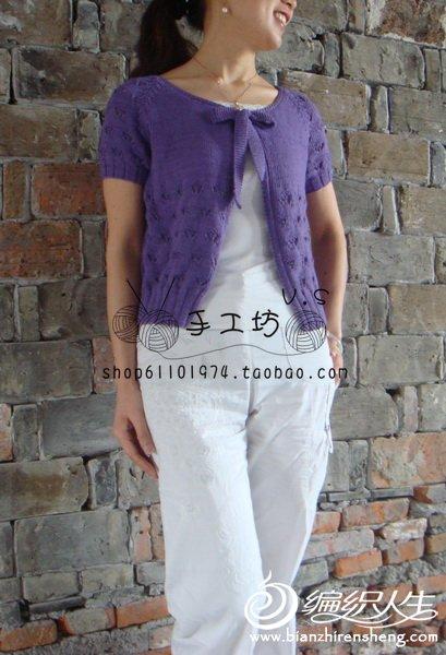 这款紫色领结短袖比较可爱