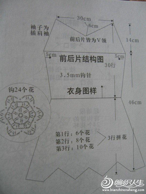 IMG_1220-3.JPG
