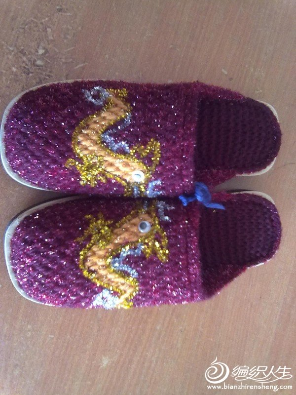 龙凤情侣鞋2