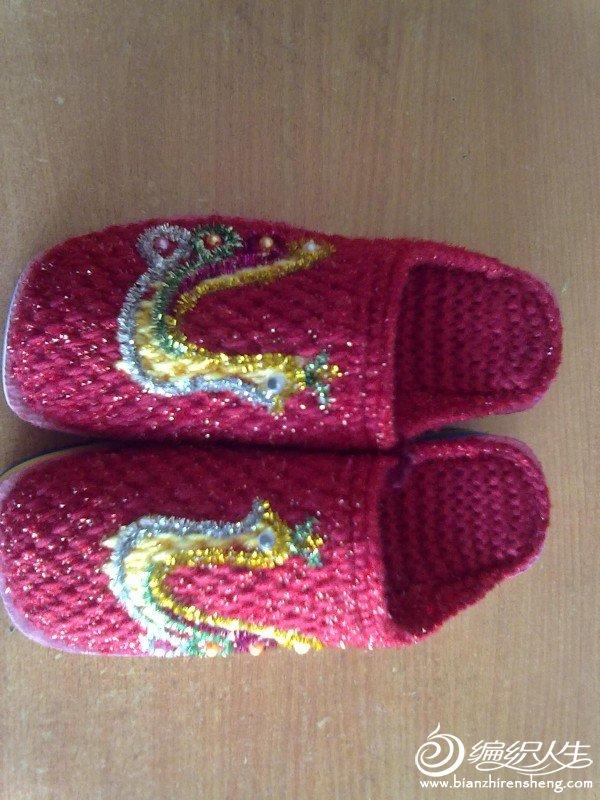 龙凤情侣鞋1