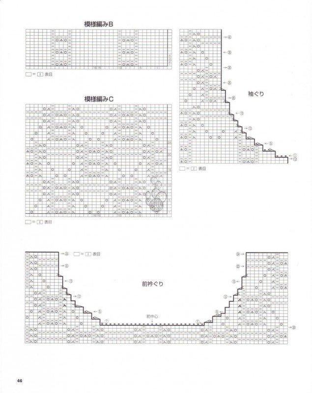 粉红图解2.jpg