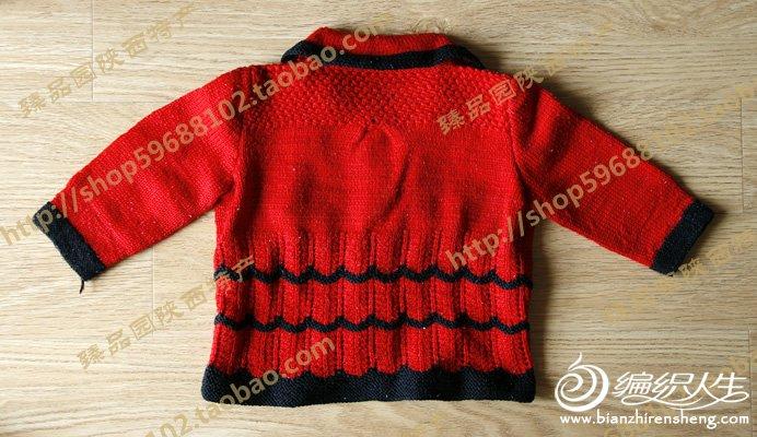 小童毛衣4-背.jpg