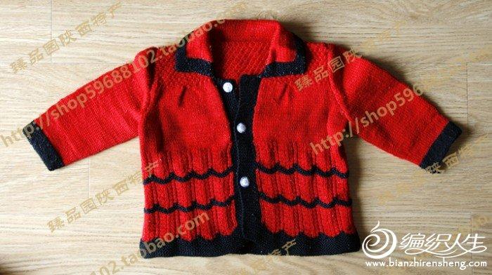 小童毛衣4-正.jpg