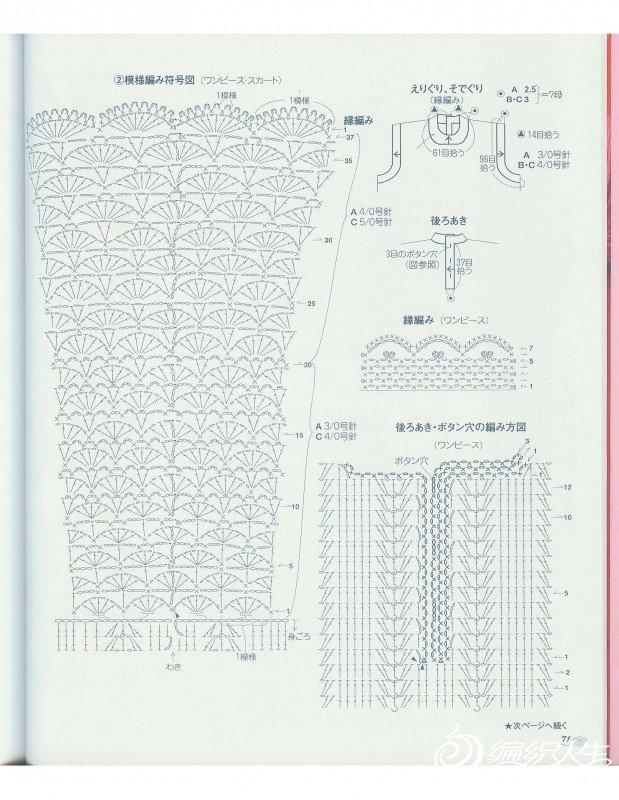 0051-7.jpg