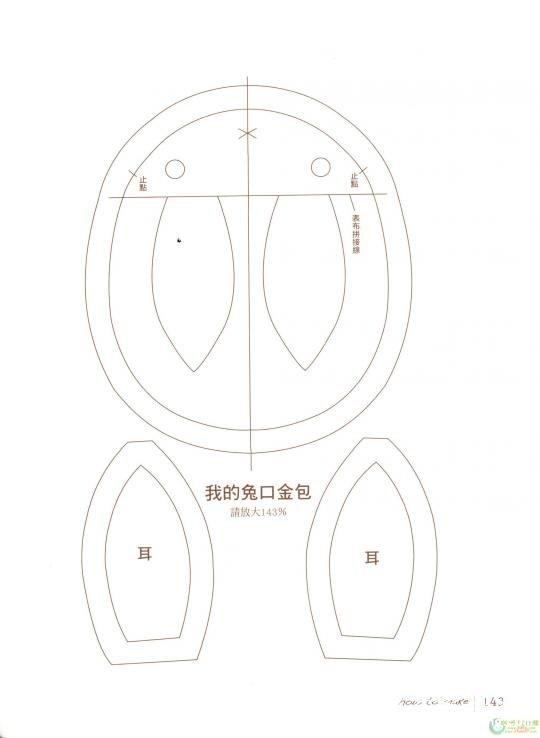 口金3.jpg