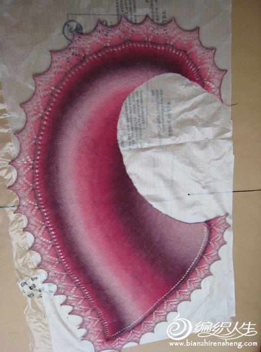 段染围巾.jpg