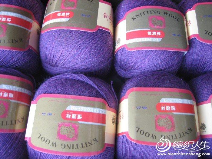 紫色2斤半,可拆分120一斤