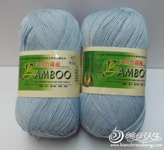2600 淡紫蓝4.JPG