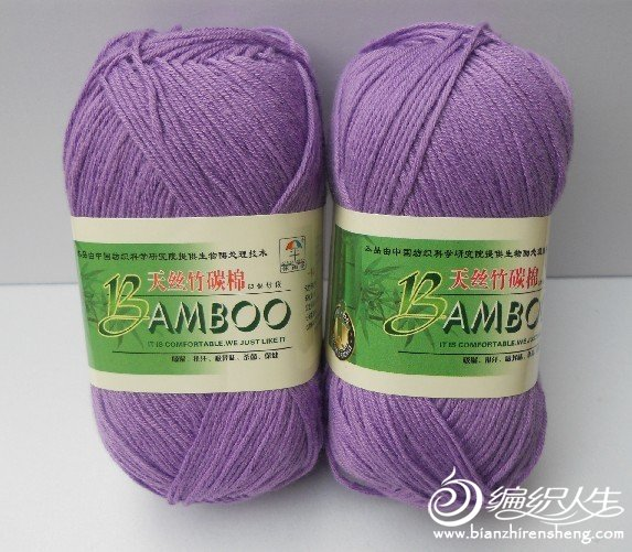 22 炫紫.jpg