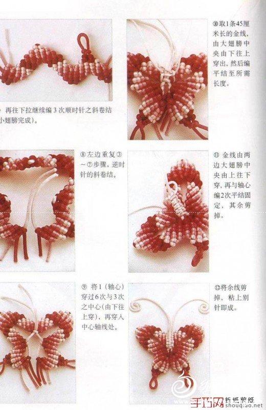 结蝴蝶2.jpg