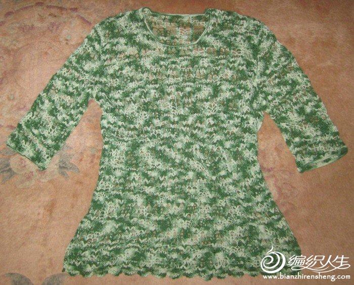 缎染衣2.JPG