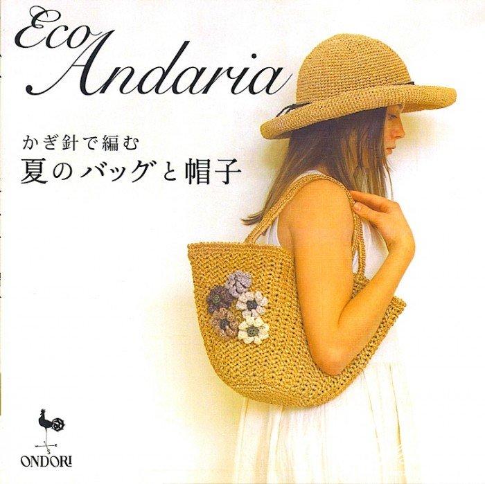 【日文原版】夏天的包包和帽子.jpg