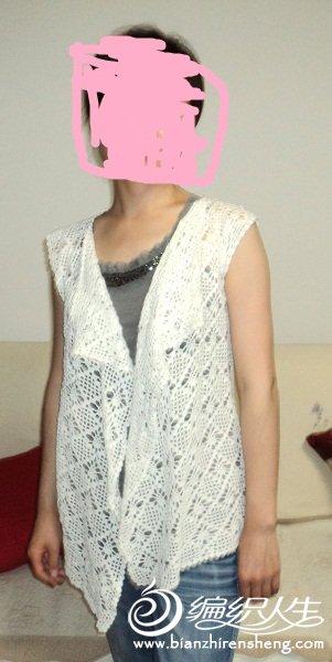 白色长开衫2